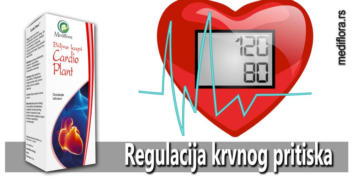 Regulacija krvnog pritiska